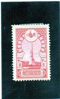 B - 1917 Turchia - Monumento Ai Martiri Per La Libertà (linguellato) - 1858-1921 Impero Ottomano