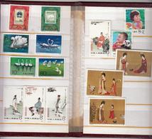 China- Cina, All China Philatelic Federation Beijing 1983 - 1984 - 1949 - ... Repubblica Popolare