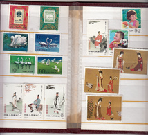 China- Cina, All China Philatelic Federation Beijing 1983 - 1984 - Nuovi