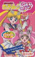 Télécarte Japon / 110-011 - MANGA - EARLY SAILORMOON - ANIME Japan Phonecard - 10566 - Cómics