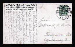 5 Pf. Privat Ganzsache Zum Jubliläumsschiessen Frankfurt 1912 - Gebraucht Mit Passendem Sonderstempel - Tir (Armes)