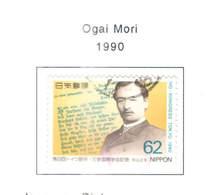 Giappone PO 1990  Mori   Scott.2062+See Scan On Scott.Page; - 1989-... Emperador Akihito (Era Heisei)