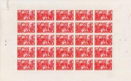 Feuille De 25 Timbres N°608 Pour Un Cote De 20 Euros (voir Le Scan) - Fogli Completi