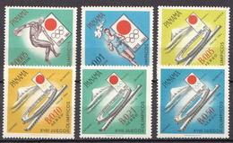 Panama MNH Set - Summer 1964: Tokyo