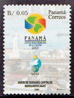 Panama MNH Stamp - Panama