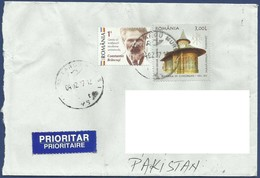 ROMANIA POSTAL USED AIRMAIL COVER TO PAKISTAN - Sin Clasificación