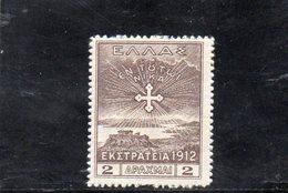 GRECE 1913 * - Greece