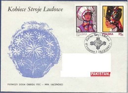POLAND FDC POSTAL USED AIRMAIL COVER TO PAKISTAN - Ohne Zuordnung