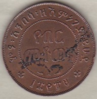 ÉTHIOPIE, 1/100 Birr EE1889 A (1897) Paris ,  Menelik II - Ethiopie