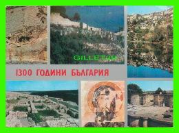 BULGARIE - 1300 ANS ETAT BULGARE - 6 MULTIVUES - ÉCRITE - - Bulgarie