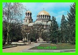 "BULGARIE - SOFIA - LE DÔME-MONUMENT "" ALEXANDRE NEVSKI "" - ÉCRITE - - Bulgarie"