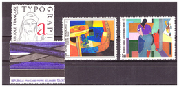 FRANCIA ARTE - 1986 - ALCUNI VALORI DEL PERIODO. - MNH** - Autres