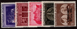 ROM SC #B159-63 MNH 1941 S-P/Occupation Of Chisinau, Bessarabia CV $10.00 - 1918-1948 Ferdinand, Charles II & Michael
