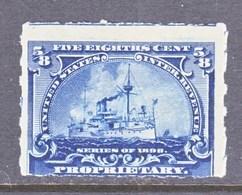 U.S. R B 23 P  HYPHEN-HOLE  7  PROPRIETARY  **   BATTLESHIP - Revenues