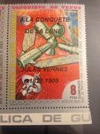 GUINEE EQUATORIALE - Neuf** Bord De Feuille - Guinée Equatoriale