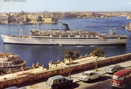 Malta - Grand Harbour - Formato Grande Non Viaggiata – E 7 - Malta