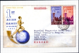 INDIA-HISTORICAL COVERS ON POST INDEPENDENCE- PICTURE POST CARD- FIRST ASIAN GAMES - MC-77 - Indien