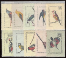 ROM SC #C60-9 MNH 1959 Birds CV $13.35 - Unused Stamps