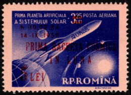 ROM SC #C70 MNH 1959 1st Russian Rocket To Reach Moon, W/surcharge CV $13.50 - Airmail