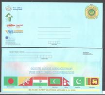 PAKISTAN POSTAL STATIONERY POSTPAID ENVELOPE SAARC RS 4 - Pakistan