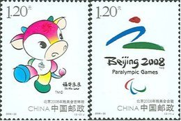 2008-22BeiJing 2008 Paralympic Games Stamps - 1949 - ... People's Republic