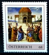 SPECIAL EDITION AUSTRIAN POST - I548 Sixtinische Kapelle, Christus Und Petrus, Pietro Perugino, AT 2018 ** - Austria