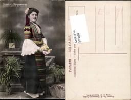 575869,Volkstypen Typen Costume National De Kustendil Sofia Bulgaria - Trachten