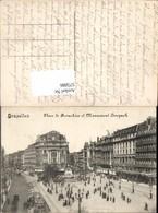 575886,Brüssel Bruxelles - Ohne Zuordnung