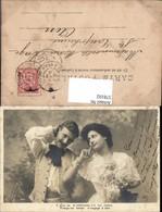 578102,Liebe Paar Verliebter Blick Text France - Paare