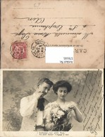 578105,Liebe Paar Blumen Text France - Paare