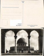 577517,Israel Jerusalem Felsendom Moschee Mosque Omar - Israel