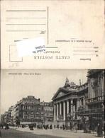 575894,Brüssel Bruxelles - Ohne Zuordnung