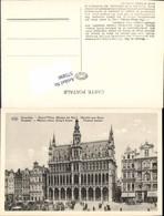 575890,Brüssel Bruxelles - Ohne Zuordnung