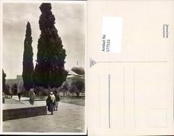 577533,Israel Jerusalem Tempelplatz Judaica - Israel