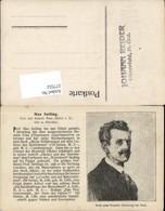 577552,Max Seiling München Prof. Medium Radierung N. Haß Stp. Ulmerfeld - Künstler