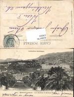 578333,Monaco Monte Carlo - Ohne Zuordnung