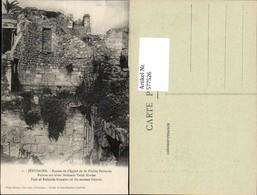 577526,Israel Jerusalem Bethesda Teich Kirche - Israel