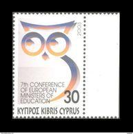 CYPRUS 2003 CONFERENCE FOR EDUCATION MNH STAMP - Chypre (République)
