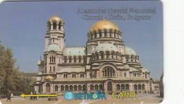 BULGARIA(GPT) - St. Al. Nevski Church 2, CN : 51BULH, Tirage 30000, 12/97, Used - Bulgaria