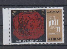 Y87.  MNH  Ajman Art Painting Worlds Rarest Stamp - Künste