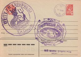 Russia 1980 North Pole M/s Maria Ermolova Cover (40383) - Poolshepen & Ijsbrekers