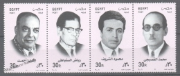 Egypt 2001 Yvert 1711-14, Egyptian Artists. Musics - MNH - Egypt
