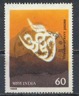 °°° INDIA - Y&T N°1022 - 1989 °°° - India