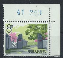 1964 CHINA YENAN 8 Fen (6-1) O.G. MNH CORNER MARGIN 41 383 Cv €55 - 1949 - ... République Populaire