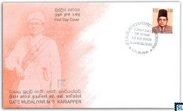 Sri Lanka Stamps 2009, Mahmoud Shamsuddeen Kariapper, FDC - Sri Lanka (Ceylon) (1948-...)