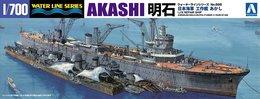 I.J.N. Repair Ship Akashi 1/700 Aoshima - Boats