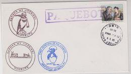 Israel 1985 Letter MV Icebird (40387) - Postzegels