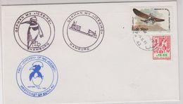 Israel 1985 Letter MV Icebird (40388) - Postzegels