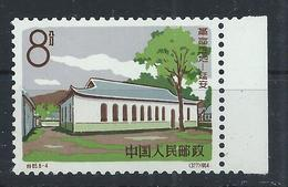 1964 CHINA YENAN 8 Fen (6-4) O.G. MNH + MARGIN Mi Cv €45 - Neufs