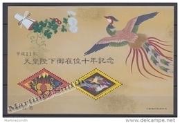 Japan - Japon 1999 Yvert BF 167, 10th ANiv. Emperor Akihito Coronation - Miniature Sheet - MNH - Blocs-feuillets